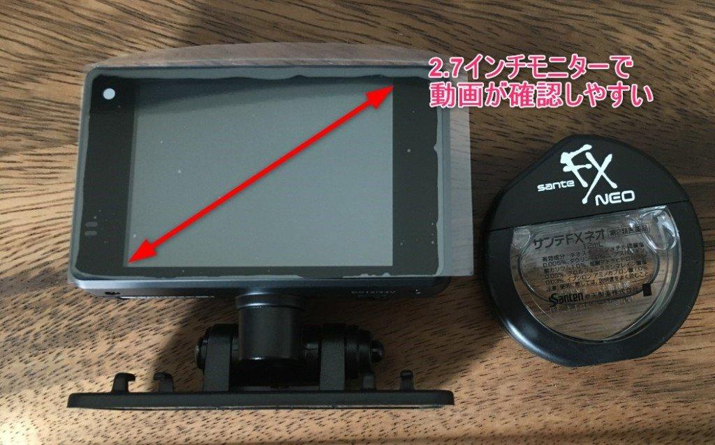 2.7インチモニターで動画が確認できる