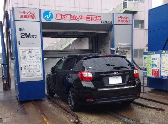 洗車機を黒い車に使う