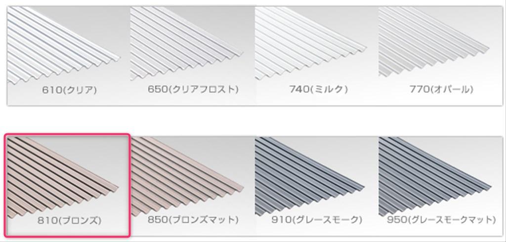 タキロン製のポリカ波板