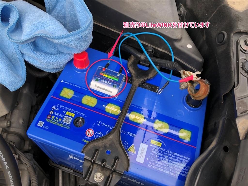 インプレッサスポーツにバッテリーを取り付ける