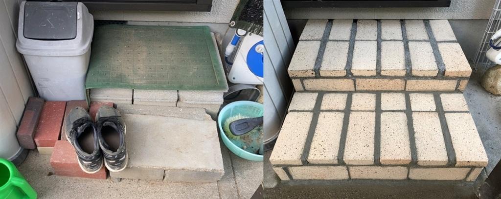 レンガで階段を作る|ビフォーアフター