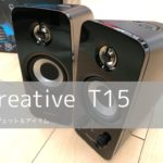 Bluetoothスピーカー Creative T15