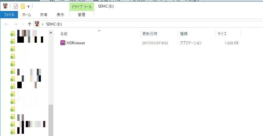 【レビュー|ドライブレコーダー】コムテック HDR-102の動画再生