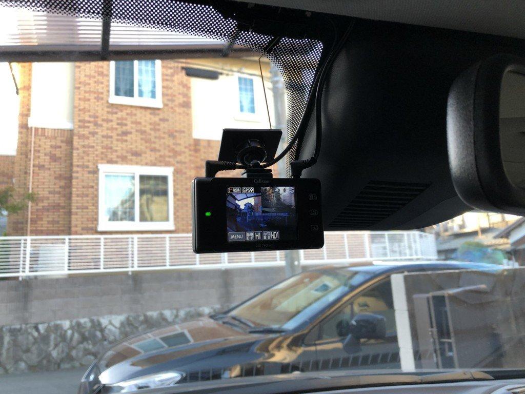 アクセラにドライブレコーダー取り付け|前方のカメラ