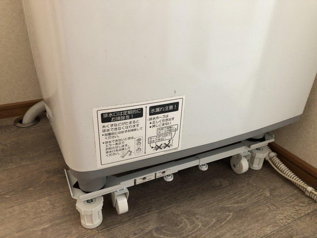 洗濯機置き台に洗濯機をセット