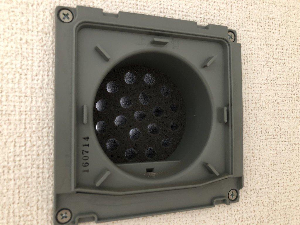 ウレタン消音材を設置する