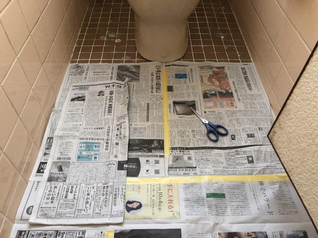 トイレの床の型紙を作る