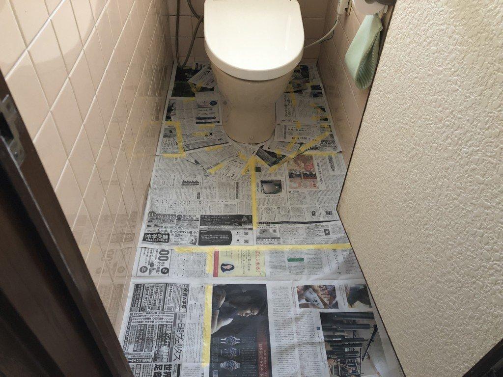 トイレの床に新聞紙を敷き詰める