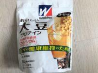 ウイダー 大豆プロテイン