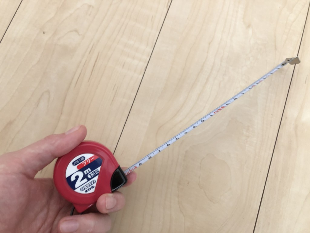 波板の長さを測る