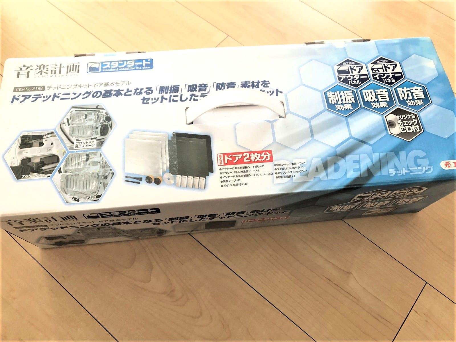 エーモン ドア基本モデル2198